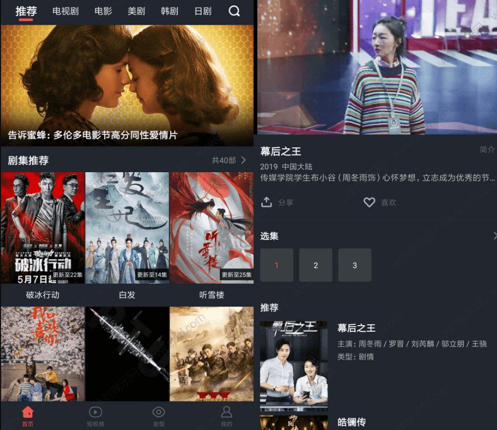 安卓大鱼影视V2.2.3 清爽无广告全平台追剧利器